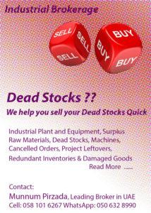 used machinery buyers
